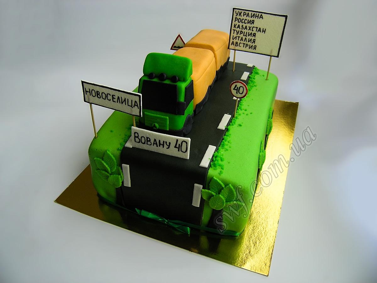 Торт для дальнобойщика своими руками 56