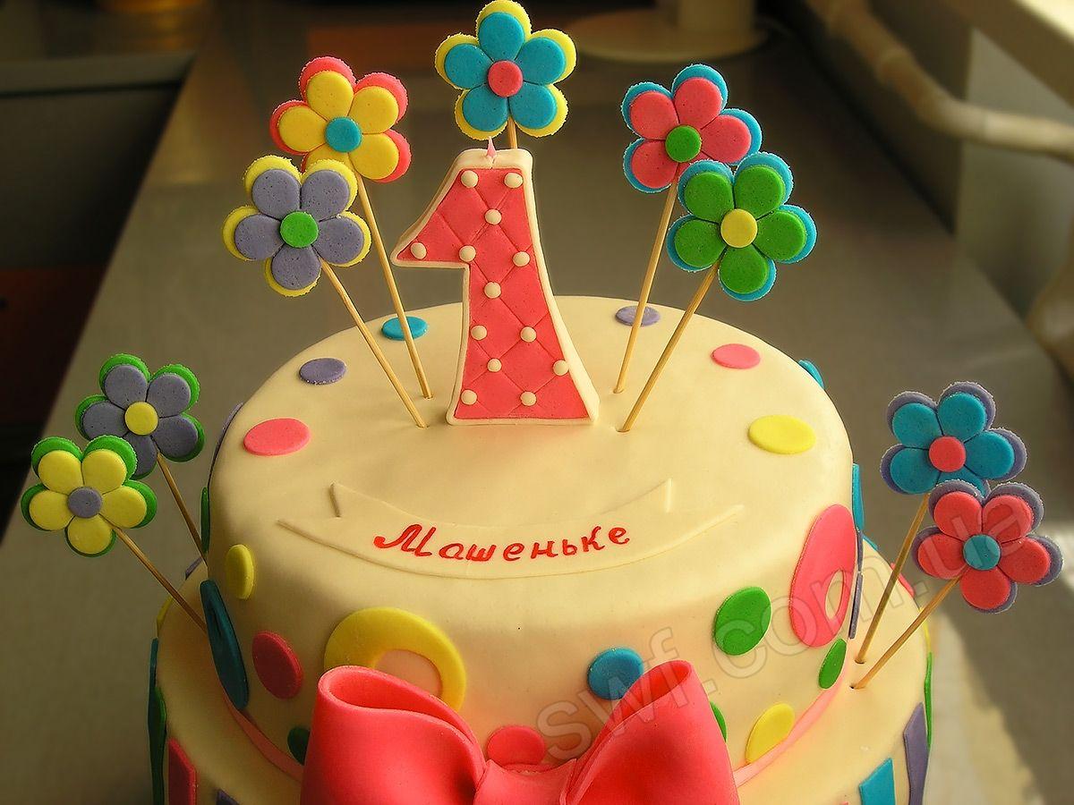 Торт для годовалого ребенка