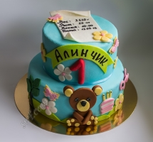 торт мастичный для детей