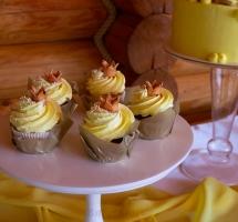 кенди-бар желтый