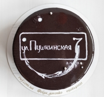 торт с адресом
