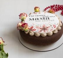 велюровый торт маме