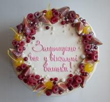 торт-приглашение