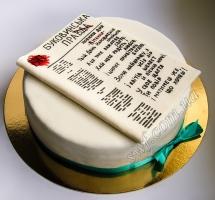 мастичный торт газета