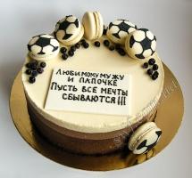 муссовый торт футболисту